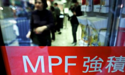 Pension fund withdrawals fail to back up HK exodus